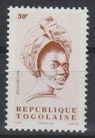 Togo 2002 - Mi. 3242 Série Courante BELLA BELLOW 30 F MNH** - Togo (1960-...)