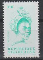 Togo 2002 - Mi. 3243 Série Courante BELLA BELLOW 110 F MNH** - Togo (1960-...)