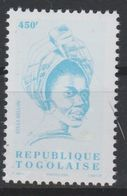 Togo 2002 - Mi. 3244 Série Courante BELLA BELLOW 450 F MNH** - Togo (1960-...)