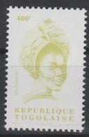 Togo 2004 - Mi. 3363 Série Courante BELLA BELLOW 400 F MNH** - Togo (1960-...)