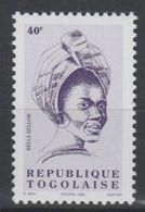 Togo 1998 - Mi. 2845 Série Courante BELLA BELLOW 40 F MNH** - Togo (1960-...)