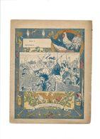 JEANNE HACHETTE Siège De Beauvais Protège-cahier Couverture 220 X 175 TB 3 Scans - Protège-cahiers