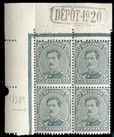 N°183(4) Dt V1, 3c. Gris En Bloc De 4 Xx Coin De Feuille Avec DEPOT 1920 Et Curiositéde Double Perforation : 2 Timbres - Errors And Oddities