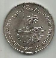 Bahrain 250 Fils 1969. FAO - Bahrain