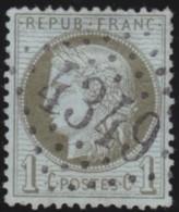 France  .    Yvert   .    50    .     O     .     Oblitéré   .   /  . Cancelled - 1871-1875 Ceres