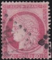 France  .    Yvert   .    57    .     O     .     Oblitéré   .   /  . Cancelled - 1871-1875 Ceres