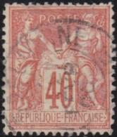 France  .    Yvert   .    94        .     O     .     Oblitéré   .   /  . Cancelled - 1876-1898 Sage (Type II)