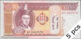 TWN - MONGOLIA 63c - 20 Tögrög 2005 DEALERS LOT X 5 - Prefix AE UNC - Mongolia
