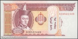 TWN - MONGOLIA 63d - 20 Tögrög 2007 Prefix AE UNC - Mongolia