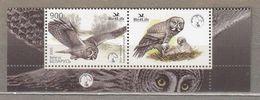 BIRDS OWLS Belarus 2005 MNH (**) #21863 - Hiboux & Chouettes