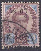 SIAM - 1908 - Yvert 64 Usato. - Siam