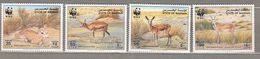 BAHRAIN Animals WWF 1993 MNH (**) #21864 - Neufs