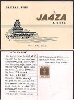 QSL JA4ZA Okayama Japon To LU2ZG Antartida Argentina - 14/10/1966- Cygnus - Radio