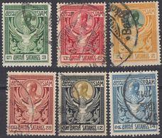 SIAM - 1910 - Serie Completa Composta Di 6 Valori Usati: Yvert 96/101. - Siam