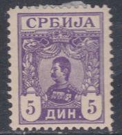 Serbie N° 59 X : Partie De Série : Roi Alexandre 1er : 5 D. Violet Trace De Charnière,  TB - Serbia