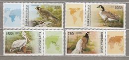 BIRDS Burkina Faso 1996 Mi 1406-1409 MNH (**) #21869 - Neufs