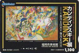 Carte JAPON - PEINTURE RUSSIE & FRANCE - VASSILY KANDINSKY - JAPAN PAINTING Prepaid Bus Card / RUSSIA  Rel - Nishi 1891 - Peinture