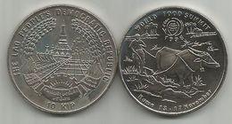Laos 10 Kip 1996. UNC FAO - Laos