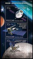 RUSSIA 2020 Block MNH ** VF Mi 2876-78 Bl 301 SPACE ESPACE LUNOKHOD-1 Automatic ASTRONOMY ASTRONOMIE GEOPHYSICS 2625-27 - 1992-.... Federation