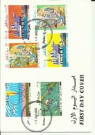 QATAR 1970 OIL FROM THE SEA SET FDC EXCELLENT CONDITION - Qatar