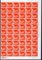 España 1981. Pliego Completo Serie Básica Rey Fosforo. Ed 2386p. MNH. **. - Variedades & Curiosidades