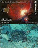 Taiwan - Chunghwa (Chip) - Orion Nebula - Turtle, Private, 2003, 20$, 100ex, Used Or Mint? Rare! - Taiwan (Formosa)