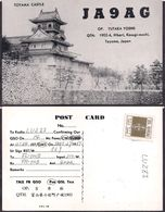 QSL JA9AG Toyama, Japon To LU2ZI Antartida Argentina - 27/09/1967 - Cygnus - Radio