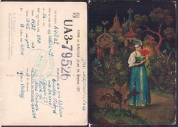 QSL UA3-79526 Kaluga, Rusia To LU2ZI Antartida Argentina - 14/04/1967 - Cygnus - Radio