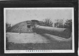 AK 0508  Panzer ( Osaka ) Um 1910-20 - Matériel