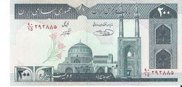 IRAN - 200 Rials 2004 - UNC - Iran