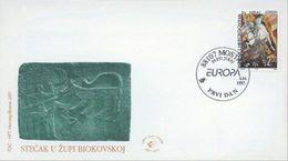1997 FDC, 2/97, EUROPE, Myths And Legends, Saint George Kills The Dragon, Croat Post Mostar, Bosnia And Herzegovina, MNH - Bosnië En Herzegovina