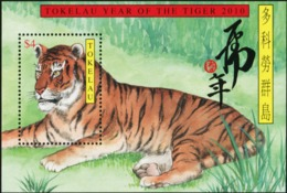 TOKELAU 2010 Chinese New Year Of The Tiger Tigers Animals Fauna MNH - Felinos