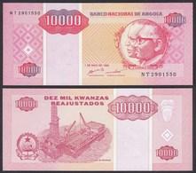 Angola 10000 10.000 Kwanza 1995 Banknote Pick 137 UNC (1)   (25115 - Bankbiljetten