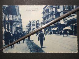Liban - Beyrouth - Carte Postale Dentelée - Avenue Weygan N° 46 - Philip N. Derounian - TBE - Peu Commune - - Libanon