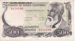 BILLETE DE GUINEA ECUATORIAL DE 100 BIPKWELE DEL AÑO 1979   (BANKNOTE) - Guinée Equatoriale