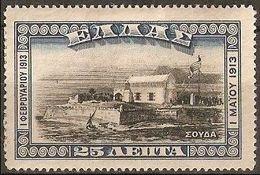 GRECIA YVERT NUM. 256 CON FIJASELLOS - Greece