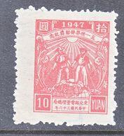 PRC  NORTH  EAST CHINA   1 L 24       * - North-Eastern 1946-48