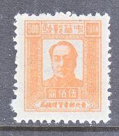 PRC  NORTH  EAST CHINA   1 L 102       * - North-Eastern 1946-48