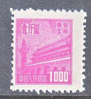 PRC  NORTH  EAST CHINA   1 L 142       * - North-Eastern 1946-48