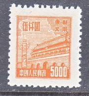 PRC  NORTH  EAST CHINA   1 L 172       * - North-Eastern 1946-48