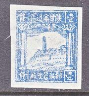 PRC  NORTH  WEST CHINA   4 L 14       * - Western-China 1949-50