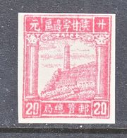 PRC  NORTH  WEST CHINA   4 L 30       * - Western-China 1949-50