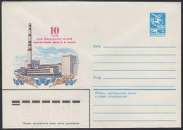 16265 RUSSIA 1983 ENTIER COVER Mint SOSNOVY BOR Leningrad Reg NUCLEAR INDUSTRY PLANT FACTORY ATOM ATOMIQUE USSR 232 - Atom
