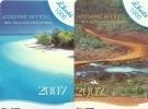 Annuaires 2007   Liberté 1000cfp  (clasrrechr) - Nouvelle-Calédonie
