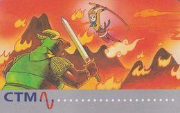 MACAU(GPT) - Fairy Tales 1, CN : 26MACA, Tirage 10000, Used - BD