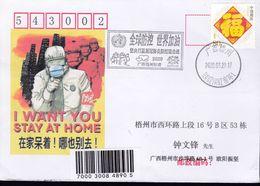 CHINA CHINE CINA  GUANGXI WUZHOU TO GUANGXI WUZHOU COVER WITH   ANTI COVID-19 INFORMATION - Covers & Documents
