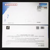 2020-11 CHINA MT.QOMOLANGMA EVEREST FDC - 2010-...
