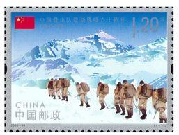 2020-11 CHINA MT.QOMOLANGMA EVEREST STAMP 1V - 1949 - ... República Popular