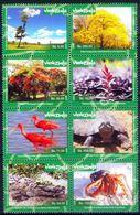 Venezuela 2017.  Flora & Fauna Turtles Flamingos Crabs Trees   MNH - Venezuela