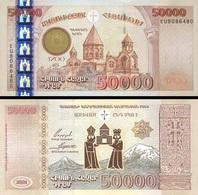 ARMENIA 50000 50.000 DRAM BANKNOTE 2001 ABSOLUTELY UNC VERY RARE - Armenien